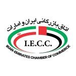اتاق بازرگانی مشترک ایران و امارات
